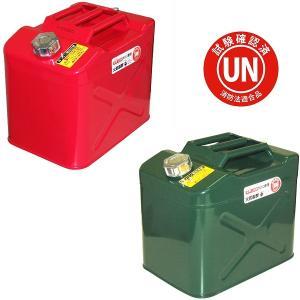 ガレージ・ゼロ ガソリン携行缶 20L ワイド縦型[赤 GZKK63&緑 GZKK35] 各1缶(計2缶) [UN規格・消防法適合品]/ガソリンタンク/亜鉛メッキ鋼板|garagezero