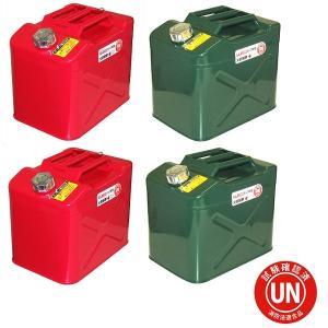 ガレージ・ゼロ ガソリン携行缶 20L ワイド縦型[赤 GZKK63&緑GZKK35] 各2缶(計4缶) [UN規格・消防法適合品]/ガソリンタンク/亜鉛メッキ鋼板|garagezero