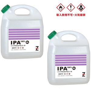 ガレージ・ゼロ 純度99.9%以上 IPA 4L×2個 (イソプロピルアルコール/2−プロパノール/イソプロパノール)|garagezero