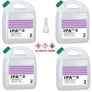 ガレージ・ゼロ 純度99.9%以上 IPA 4L×4個 (イソプロピルアルコール/2−プロパノール/イソプロパノール)|garagezero