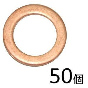 ガレージ・ゼロ ドレンパッキン 銅 50枚入り(5枚入り×10袋)  [M12×外径18mm×厚さ1.5mm]ワッシャー/シーリングワッシャー garagezero