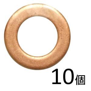 ガレージ・ゼロ ドレンパッキン 銅 10枚入り(5枚入り×2袋)  [M12×外径20mm×厚さ1.5mm]ワッシャー/シーリングワッシャー/郵送で送料無料|garagezero