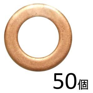 ガレージ・ゼロ ドレンパッキン 銅 50枚 (5枚入り×10袋)  [M12×外径20mm×厚さ1.5mm]ワッシャー/シーリングワッシャー garagezero