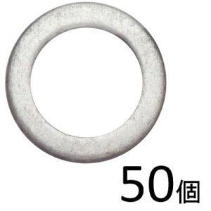 ガレージ・ゼロ ドレンパッキン アルミ 50枚入り(5枚入り×10袋)  [M12×外径18mm×厚さ2.0mm]ワッシャー/シーリングワッシャー garagezero