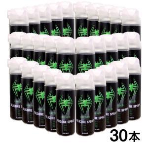 ガレージ・ゼロ シリコーンスプレー 420ml ×30本(潤滑/艶出/離型/すべり剤)