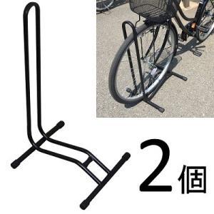ガレージ・ゼロ 自転車スタンド 停め置きL字型 ブラック×2個|garagezero