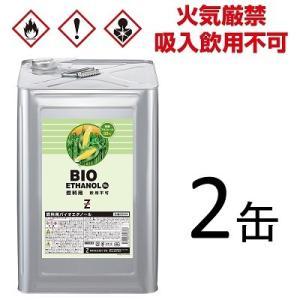 ガレージ・ゼロ バイオエタノール 発酵アルコール88% 18L×2缶 燃料用アルコール/燃料用エタノール garagezero