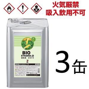 ガレージ・ゼロ バイオエタノール 発酵アルコール88% 18L×3缶 燃料用アルコール/燃料用エタノール garagezero