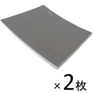 ガレージ・ゼロ スポンジ研磨材 極細目(320~600番) ×2枚 /スポンジやすり/メール便で送料無料|garagezero