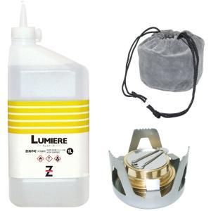 (送料無料)ガレージ・ゼロ アルコールストーブ(収納袋・ゴトク付)+燃料用アルコール1L|garagezero