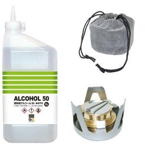 (送料無料)ガレージ・ゼロ アルコールストーブ(収納袋・ゴトク付)+燃料用アルコール50(1L)|garagezero