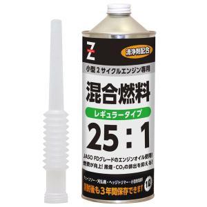 ガレージゼロ 25:1 混合ガソリン 1L  (混合燃料/ミックスガソリン/混合油)|garagezero