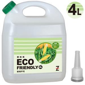 ガレージ・ゼロ バイオエタノール 発酵アルコール89.9% 4L燃料用アルコール/燃料用エタノール garagezero