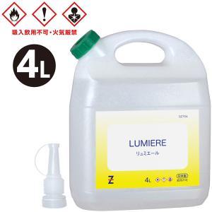 ガレージ・ゼロ 燃料用アルコール 4L|garagezero
