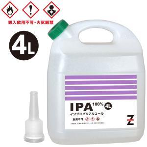 ガレージ・ゼロ 純度99.9%以上 IPA 4L (イソプロピルアルコール/2−プロパノール/イソプロパノール)|garagezero