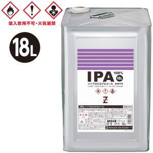 ガレージ・ゼロ 純度99.9%以上 IPA 18L (イソプロピルアルコール/2−プロパノール/イソプロパノール)|garagezero