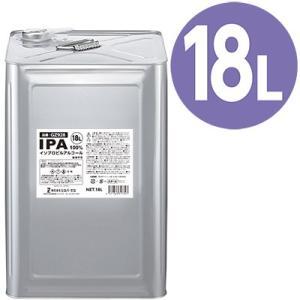 ヒロバ・ゼロ IPA(純度100%) 18L (イソプロピルアルコール/2−プロパノール/イソプロパ...