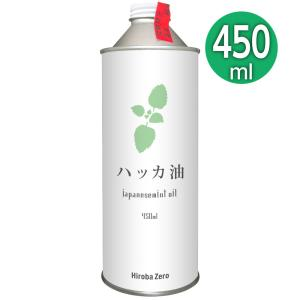 ガレージ・ゼロ ハッカ油[和種薄荷/ジャパニーズミント] 450ml