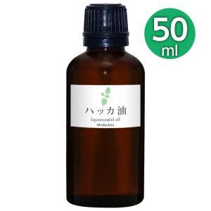 ガレージ・ゼロ ハッカ油 50ml ガラス瓶 和種薄荷/ジャパニーズミント