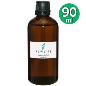 ガレージ・ゼロ ハッカ油 90ml ガラス瓶[和種薄荷/ジャパニーズミント]/エッセンシャルオイル/...