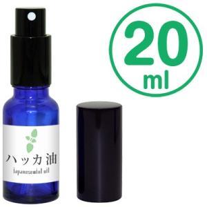 ガレージ・ゼロ ハッカ油20ml(和種薄荷/ジャパニーズミント/遮光瓶スプレータイプ)