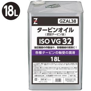 ガレージ・ゼロ タービンオイル/作動油 ISO VG.32/添加タービン油/18L|garagezero