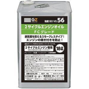 2サイクルエンジンオイル(FCグレード) 18L|garagezero