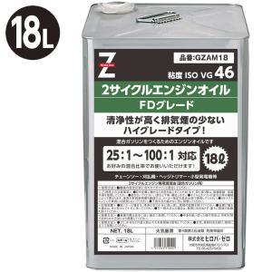 2サイクルエンジンオイル(FDグレード) 18L|garagezero