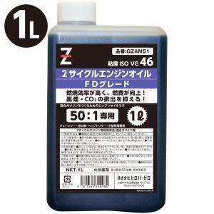ガレージ・ゼロ 50:1専用 2サイクルエンジンオイル 1L FDグレード|garagezero