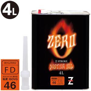 ガレージ・ゼロ AM7 FDグレード 2ストロークモーターオイル 4L 分離・混合給油用 (バイク用 2サイクルエンジンオイル FDグレード)|garagezero