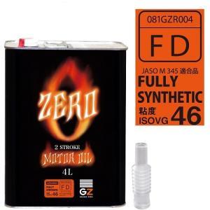 ガレージ・ゼロ AM9 FDグレード 2ストロークモーターオイル 全合成油 Fully Synthetic 4L 分離・混合給油用 (バイク用 2サイクルエンジンオイル FDグレード)|garagezero