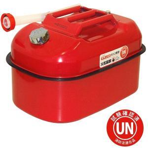 ガレージ・ゼロ ガソリン携行缶 横型 赤 20L GZKK03[消防法適合品]/亜鉛メッキ鋼板