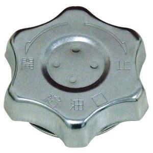 ガレージ・ゼロ ガソリン携行缶 キャップ (スチール製 横型5L・10L・20L用/GZKK01〜03、GZKK54〜62)/郵送で送料無料|garagezero