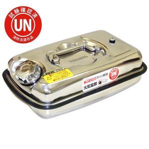 ガレージ・ゼロ ガソリン携行缶 ステンレス 5L 横型 GZKK31[消防法適合品]/燃料缶|garagezero