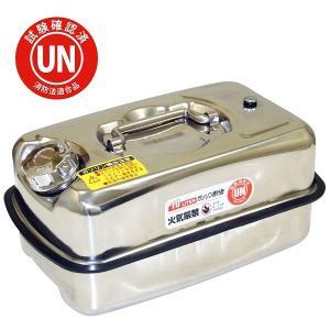 ガレージ・ゼロ ガソリン携行缶 ステンレス 10L 横型 GZKK32[消防法適合品]/燃料缶|garagezero