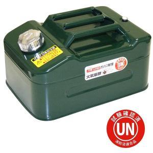 ガレージ・ゼロ ガソリン携行缶 10L 緑 ワイド縦型 GZKK34[UN規格・消防法適合品]/ガソリンタンク/亜鉛メッキ鋼板|garagezero