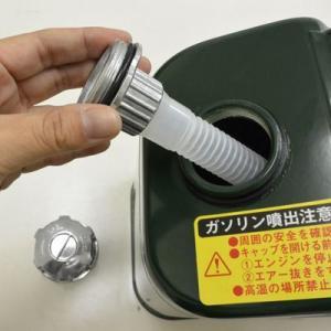ガレージ・ゼロ ガソリン携行缶 10L 緑 ワイド縦型 GZKK34[UN規格・消防法適合品]/ガソリンタンク/亜鉛メッキ鋼板|garagezero|03