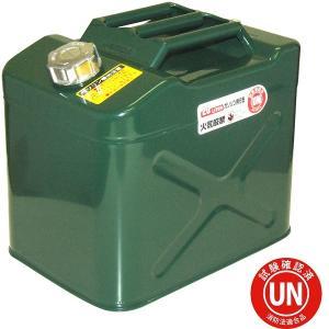 ガレージ・ゼロ ガソリン携行缶 20L 緑 ワイド縦型 GZKK35[UN規格・消防法適合品]/ガソリンタンク/亜鉛メッキ鋼板 garagezero