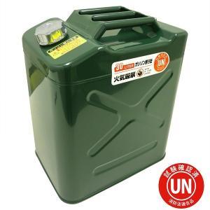 ガレージ・ゼロ ガソリン携行缶 30L 緑 ワイド縦型 GZKK37[UN規格・消防法適合品]/ガソリンタンク/亜鉛メッキ鋼板|garagezero