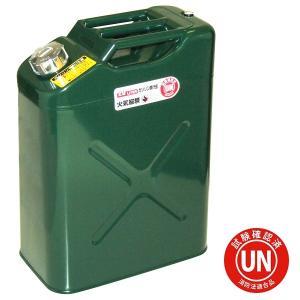 ガレージ・ゼロ ガソリン携行缶 20L 緑 縦型 GZKK39[UN規格・消防法適合品]/ガソリンタンク/亜鉛メッキ鋼板