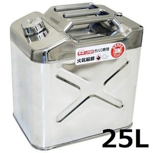 ガレージ・ゼロ ガソリン携行缶 ステンレス 25L ワイド縦型 GZKK40[消防法適合品]/燃料缶|garagezero