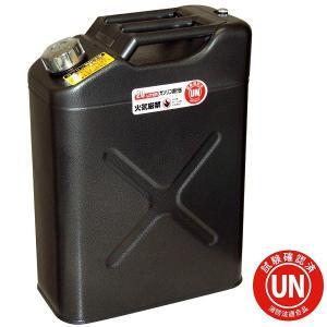 ガレージ・ゼロ ガソリン携行缶 縦型 [黒/サンディマット] GZKK51UN規格/消防法適合品/ガソリンタンク/亜鉛メッキ鋼板|garagezero