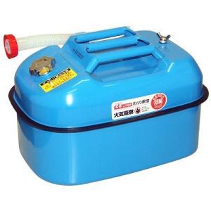ガレージ・ゼロ ガソリン携行缶 水色(薄青) 横型 20L GZKK56[蝶ネジ型エア調整ネジタイプ/消防法適合品]/亜鉛メッキ鋼板 /送料無料(北海道・沖縄・離島は除く)|garagezero