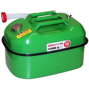 ガレージ・ゼロ ガソリン携行缶 黄緑色/イエローグリーン 横型 20L GZKK59 [蝶ネジ型エア調整ネジタイプ/消防法適合品]/亜鉛メッキ鋼板|garagezero