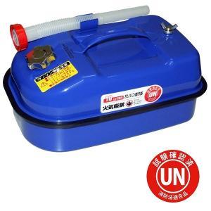 ガレージ・ゼロ ガソリン携行缶 青色 横型 10L GZKK61[蝶ネジ型エア調整ネジタイプ/消防法適合品]/亜鉛メッキ鋼板|garagezero