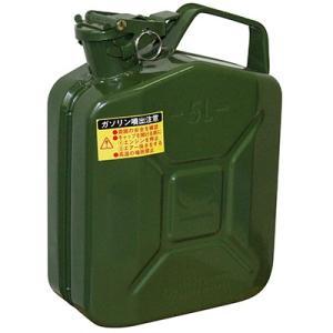 ガレージ・ゼロ ガソリン携行缶 ジェリ缶タイプ 5L  GZKK65[緑/UN規格/消防法適合品/スチール]