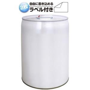 ガレージ・ゼロ 無地ペール缶 [UN缶] 白 20L ローヤルキャップ/空缶|garagezero