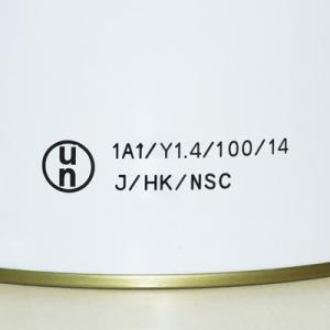 ガレージ・ゼロ 無地ペール缶 [UN缶] 白 20L ローヤルキャップ/空缶|garagezero|03
