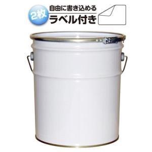 ガレージ・ゼロ 無地ペール缶 白 18L  オープン(フタタイプ)/空缶|garagezero