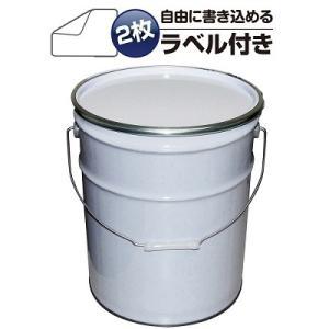 ガレージ・ゼロ 無地ペール缶 白 20L  オープン(フタタイプ)/空缶|garagezero